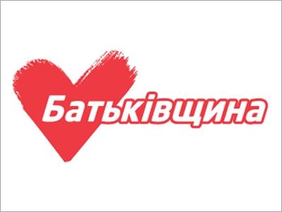 ВО «Батьківщина»