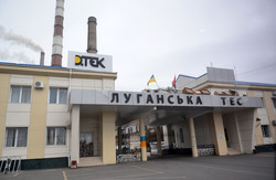 Як українські військові охороняють від бойовиків Луганську ТЕС (ФОТО)