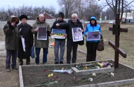 У парку Пам'яті вшанували жертв Голодомору та політичних репресій