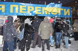 Харківські майданівці вимагали від влади забезпечити оборону Харківщини (фото)