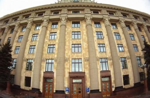 На Харківщині затримали ту, яка повідомила про «замінування» будівлі обласної державної адміністрації