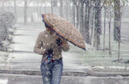 Прогноз погоди в Харкові