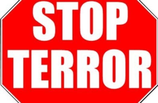 У місті посилили рекламу проти тероризму