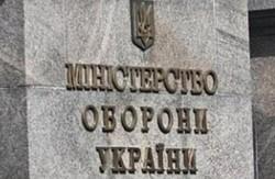 У лікарні Харкова доставлено 13 постраждалих в ДТП бійців Нацгвардії, - Міноборони
