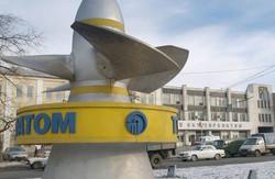 Одне з найбільших підприємств Харкова виготовило устаткування для ГЕС Росії