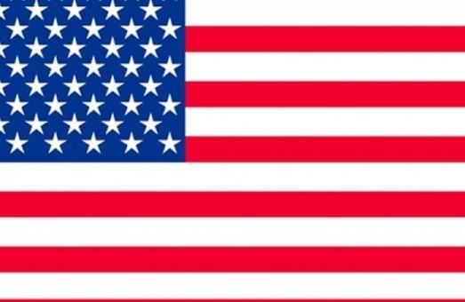 Після Майдану Україна досягла успіхів, - Держдеп США