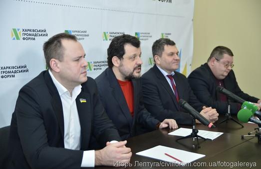 На активістів Харківської громадської люстраційної палати чинять тиск ( відео)