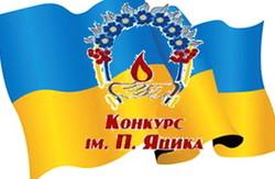 Студенти Харківщини змагаються у знанні української мови