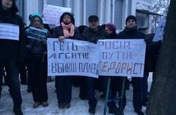 Харків'яни сьогодні влаштували мітинг під консульством Росії (фото)