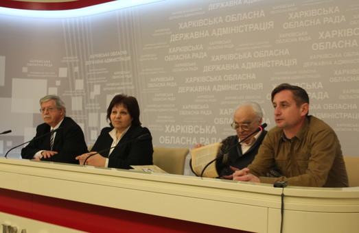 Харків'янам розповідатимуть про Юрія Шевельова (фото)