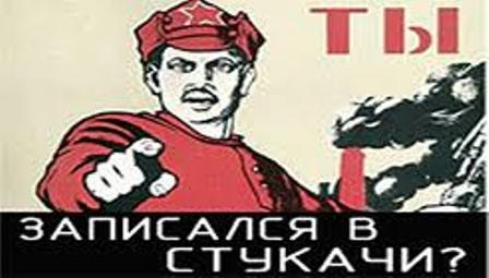 """У Лисичанську затриманий зв'язківець - """"стукач"""""""