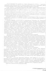 Григорій Симоненко: «Подібні люди не можуть обіймати цю посаду. Якщо він збрехав у малому, то збреше у великому»
