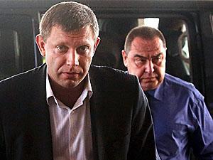 Захарченко і Плотніцький вимагають мирних переговорів з Києвом