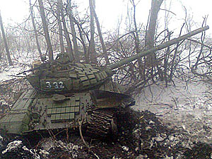 На Дебальцевській дузі знищений російський танковий підрозділ (фото)