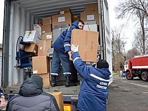 Америка прислала в Дніпропетровськ гуманітарну допомогу (фото)