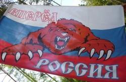 Дипломатичная розв'язка кризи - зрада України!