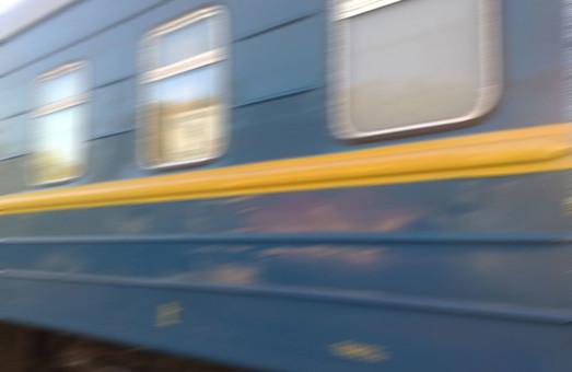 Відміняється потяг Харків – Бєлгород