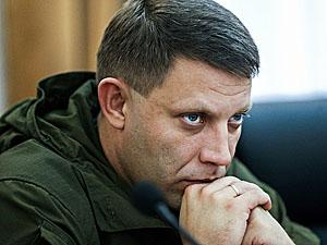 """Донецькі партизани продовжують полювання на лідера """"ДНР"""""""