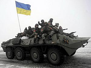 Логвинове і траса Артемівськ - Дебальцеве під контролем сил АТО