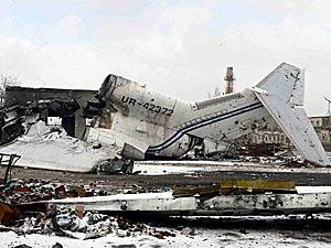 Що залишилося від донецького аеропорту (фото)