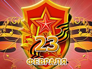 """Керівництво """"ДНР"""" планує відзначити День захисника Вітчизни"""
