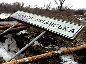 Півроку під обстрілом: як виглядає сьогодні Станиця Луганська (фото)