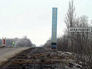 Більше 200 бойовиків намагаються прорватися в Луганське