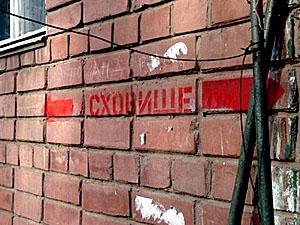Ультрас Дніпропетровська наведе лад у бомбосховищах