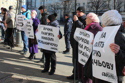 Активісти вимагали від Міськради визнати Росію країною-агресором (фото)