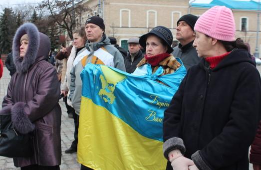 В Харкові відбулося недільне віче (фото)