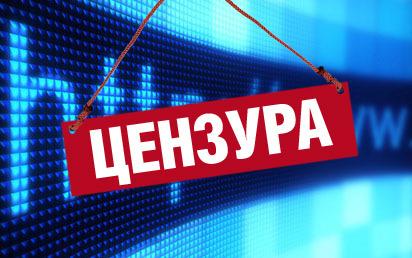 Бутусов: ввести цензуру на висловлювання про владу не вийде