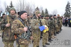У Запоріжжі з АТО повернулося півсотні артилеристів (фото)