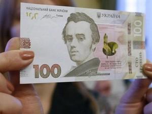 Нацбанк України презентував нову банкноту номіналом сто гривень (фото)