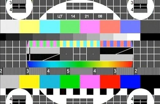 """В """"ЛНР"""" заборонили 23 українські телеканали і один російський"""