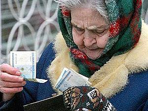 Луганські пенсіонери так і не дочекалися обіцяних грошей
