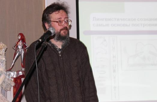 В «Мистецтві Слобожанщини» стартував новий цикл лекцій (фото)