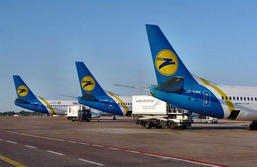 Новий авіарейс Харків-Одеса почне курсувати влітку
