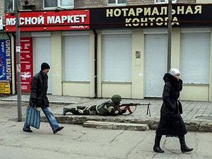 Будні Донецька: війна-війною, а міське життя триває (фото)
