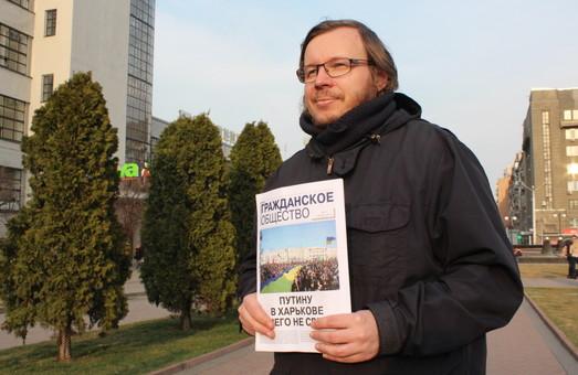 Володимир Чистилін: «Без незалежних ЗМІ Харків буде просто задихатися»