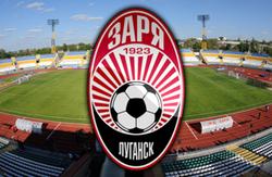 Луганська «Зоря» вилетіла з Кубку України
