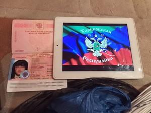Суд Харкова заарештував терористку «Терезу» на два місяці