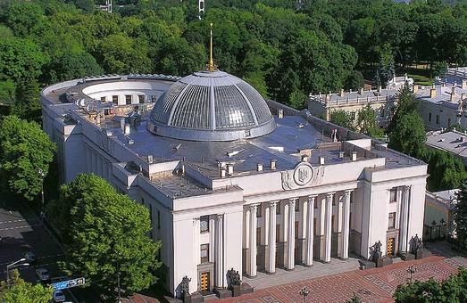 Українські парламентарі визнали УПА, УНР та інші організації як борців за незалежність