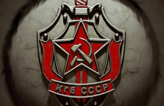 У Верховній Раді наказали розсекретити архівні матеріали КДБ
