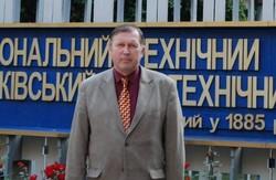 В НТУ «ХПІ» обрали нового ректора