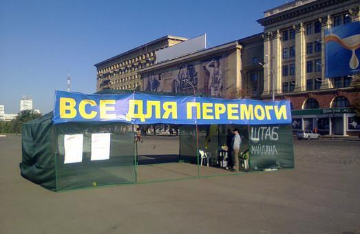 У Харкові хотіли  спалити намет Євромайдана