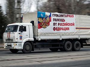 У Донецьк прибув черговий «путінський гумконвой»