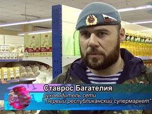 Віджату мережу супермаркетів «АТБ» в Донецьку очолив абхазький найманець
