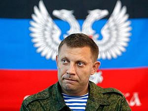 Хід конем: Захарченко марить приєднати Україну до «ДНР»