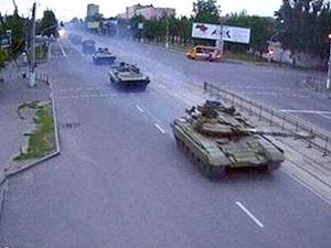 Бойовики перекрили дороги в центрі Донецька