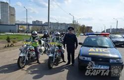 Харківські байкери відкрили новий мотосезон